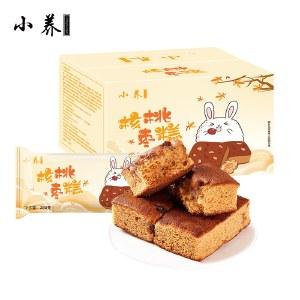 小养核桃枣糕350g整箱营养早餐传统糕点小吃红枣核桃面包休闲零食