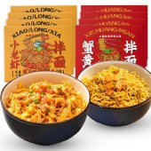 小龙虾拌面蟹黄干拌面多盒装网红速食非油炸酱面多规格方便面
