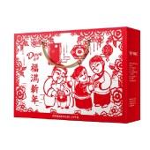 【年货大礼】德芙春节糖果大礼包组合礼盒-德芙福满新年1189g