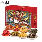 小养年货礼盒 牛转钱坤1434g(8种美食)新年休闲零食坚果大礼包