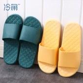 冷角方纹凉拖鞋外穿男士夏季室内家居浴室洗澡用防滑塑料软底40-45码女士居家托鞋