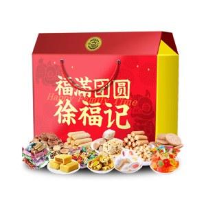 【年货大礼】徐福记糖果年货大礼包礼盒装-福满团圆 2352g