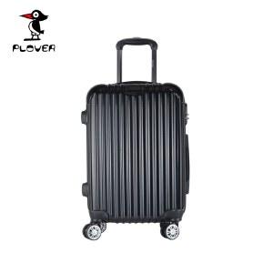 啄木鸟PLOVER万向轮20寸拉杆箱时尚休闲商务飞机轮男女出差旅游行李箱旅行箱GD2572-20A