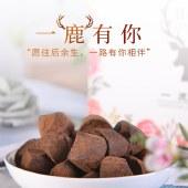 甘滋罗纯可可一鹿有你巧克力 手工松露型混合口味牛奶榛子咖啡原味 12170101001