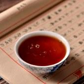 小青柑  生晒新会小青柑木桶装熟茶陈皮普洱茶礼盒装500g