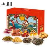 小养年货礼盒.年年有鱼1720g(内含9种美食)零食坚果干果大礼包
