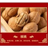 集味村金典心礼年货礼盒手提曲奇酥饼核桃西梅公司团购送礼零食