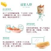 【包邮年货】陶陶居脆咔卷心酥饼干 零食蛋卷夹心休闲小吃年货送礼