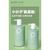 柏缇海藻益生菌去屑滋养洗发露475ml/瓶 补水控油洗头水天然植物清洁养护洗发液