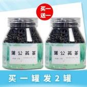 精选蒲公英茶 清香四溢 50g/瓶 买1送1