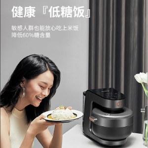 九阳(Joyoung)蒸汽加热电饭煲3.5升家用蒸汽加热无涂层内胆电饭煲F-S3(不带鱼盘)