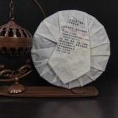 冰岛古树茶 一品堂高端系列普洱熟茶2013年357g