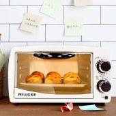 美菱电烤箱家用电器多功能迷你小型10L专业烘焙烘烤蛋糕面包电烤炉烘焙机TLC-1005