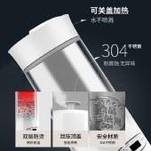 海牌(HAIPAI)电热水杯烧水壶便携式家用旅行350ml电热水壶泡茶养生杯烧水杯车载水杯白色HP-D35C