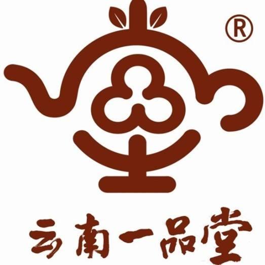 云南一品堂茶业