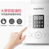 海牌(HAIPAI)破壁机智能预约家用料理机加热炖煮1.75L全自动榨汁机原汁机搅拌机辅食机豆浆机HP-898H