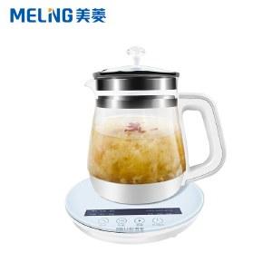 美菱养生壶多功能1.8L家用电水壶烧水壶热水壶煮茶壶花茶壶电茶壶煮水壶MJ-LC1806