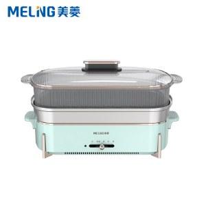 美菱电火锅多功能料理锅大容量煎烤电热锅一体多用锅电炒锅MT-LC1505