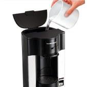 汉美驰单杯式咖啡机办公室家用美式免滤纸滴漏式咖啡机49993-CN