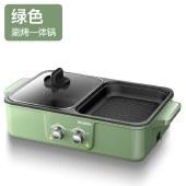 美菱涮烤一体锅烤肉机电烤盘电火锅电煮锅多功能料理锅MT-LZ1512