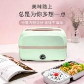 海牌(HAIPAI)蒸煮饭盒液体加热器可插电加热自热蒸煮热饭神器电热饭盒餐盒HP-D309