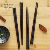 铸派木筷子防滑防霉耐高温实木筷高端木快子家用高档木质筷礼盒装