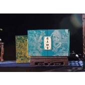 【新品特惠】霸王班章 云南普洱茶一生一熟搭配礼盒高端大气2019【新品上市】