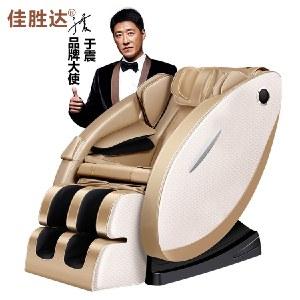 佳胜达 按摩椅按摩沙发音乐太空舱  电动多功能按摩器 JSD-A5旗舰版