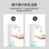 海牌(HAIPAI)泡沫洗手机自动感应洗手机器250ml智能感应皂液器洗手液机家用HP-X1