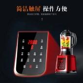 海牌(HAIPAI)破壁机多功能养生辅食破壁料理机1.75L家用智能加热干磨五谷全自动豆浆HP-718H