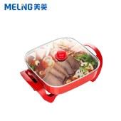 美菱电火锅电煮锅电热锅涮烤一体锅电烤盘多功能料理锅MT-HZ12J3