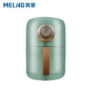 美菱空气炸锅大容量2L薯条机家用智能无油烟电炸锅煎炸锅MTK-LC1020