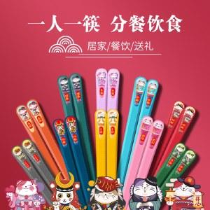铸派筷子家用防霉防滑耐高温一人一双日式高档分餐合金筷子套装