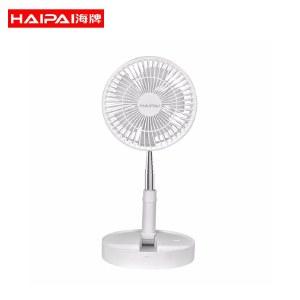 海牌(HAIPAI)收纳折叠风扇便携式桌面落地一体电风扇白色HP-F7200