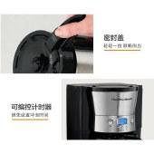汉美驰保温咖啡机家用商用保温10杯量浓淡可调节咖啡机46896-CN
