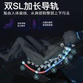 佳胜达按摩椅导轨机械太空豪华舱沙发家用全自动豪华电动多功能全身按摩沙发JSD-120wamyA10SL
