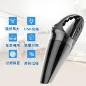 米狗无线车载吸尘器车用吸尘器汽车吸尘机MXC56