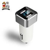 米狗一拖二车充点烟器双USB汽车电源带电压检测智能快速车载充电器Y2