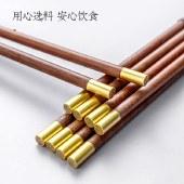 铸派鸡翅木筷子家用实木高档红木高端防滑防霉耐高温公筷家庭快子