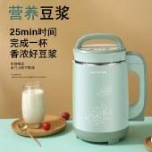 海牌(HAIPAI)豆浆机家用智能全自动加热免滤米糊机榨汁机搅拌机HP-D88