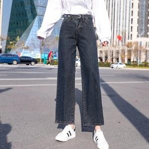 海谜璃阔腿牛仔裤高腰直筒裤宽松显瘦HBF1708