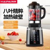 海牌(HAIPAI)加热破壁料理机多功能养生辅食破壁机1.75L家用智能加热静音全自动高速搅拌干磨五谷豆浆机灰色HP-399H
