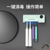 希合抗菌牙刷消毒收纳架健康精灵紫外线牙刷消毒器牙刷架牙刷消毒架免打孔绿色YS011