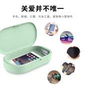 希合多功能便携消毒盒健康精灵多功能便携消毒器紫外线手机眼镜首饰等小型物件消毒机S15
