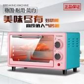 海牌(HAIPAI)电烤箱家用烘焙小烤箱10L控温迷你烤蛋糕烤肉电烤炉烘焙机HP-K110
