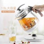 海牌(HAIPAI)电煮壶煮茶器煮茶壶1.5L热水壶烧水壶电热水壶迷你玻璃花茶壶HP-Y15