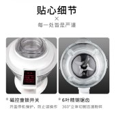 美菱破壁机多功能家用预约破壁料理机榨汁机豆浆机绞肉机搅拌机辅食机MB-LC1809