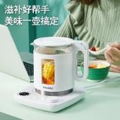 海牌(HAIPAI)多功能养生壶0.9L煮茶器煮茶壶恒温定时电水壶烧水壶电热水壶迷你玻璃花茶壶HP-Y09A