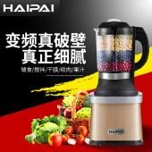 海牌(HAIPAI)加热破壁料理机多功能养生辅食破壁机1.75L家用智能加热静音全自动搅拌干磨研磨五谷豆浆机HP-708H