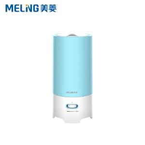 美菱加湿器香薰机增湿器补水器家用智能恒湿办公室除菌卧室空气加湿MH-310